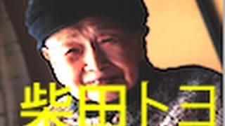 くじけないで / Kujikenaide / Don't lose heart (Warning! Bloody ending.) thumbnail