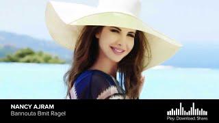 Nancy Ajram - Bannouta Bmit Ragel (Official Audio) / نانسي عجرم - بنوتة بمئة راجل