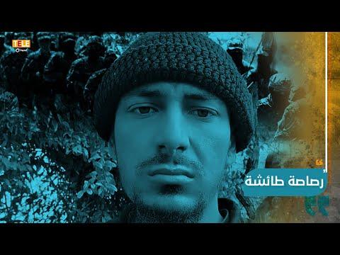 اشتباكات في إدلب بين الفصائل المقاتلة.. ومدني من ذوي الاحتياجات الخاصة يفقد حياته بـ -رصاصة طائشة-.