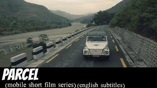 Parcel (mobile short film series) #season1#episode 1 # shot on mobile # edited on mobile