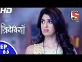 Trideviyaan | Full Episodes | New Show | SAB TV | HD