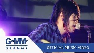 สุดที่รัก - Retrospect【OFFICIAL MV】