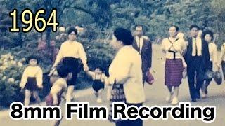 1964年(昭和39年)井の頭恩賜公園と神代植物公園/Tokyo Japan Park And Botanical Garden