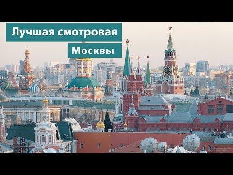 Лучшая смотровая города и музеи Москвы в Центральном Детском Магазине