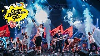 Супердискотека 90-х в Санкт-Петербурге 20.10.18 — Отчетное видео | Radio Record
