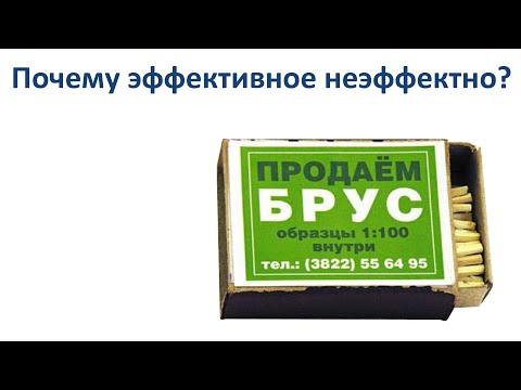 Маркетинг: продвижение товара (услуг)