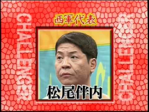 YouTube   Xôn xao clip cách xem gái tắm chỉ có ở Nhật Bản flv