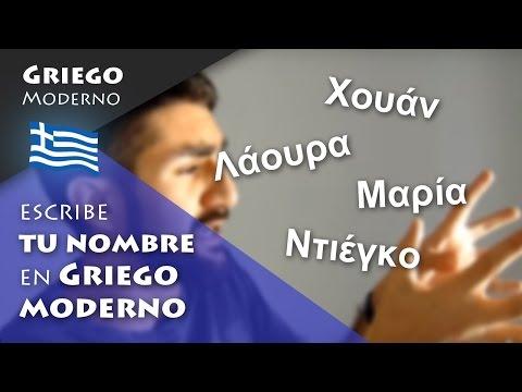 Escribe tu nombre en Griego Moderno