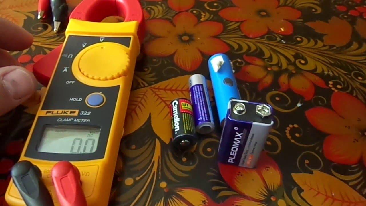 Как правильно проверять батарейки и аккумуляторы.