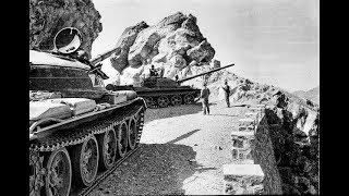 Тактика в Афганистане. Медведь пересек горы | Операции советских войск в Афганской войне 1979-1987 г