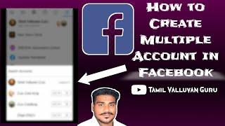 How to create multiple account in FB | Facebook account in four minutes | Tamil FB account |valluvan