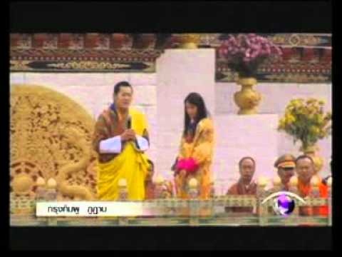Bhutan Royal Wedding Ceremony