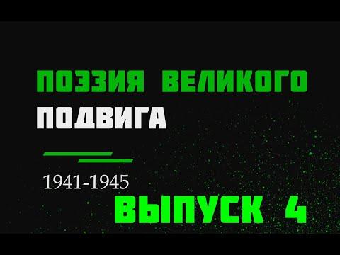 """""""Убей Его""""- Константин Симонов."""