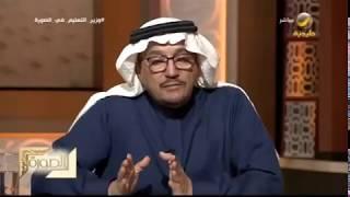 معالي وزير التعليم في الصوره: أعِدْ بفتح برنامج إعداد المعلم العام القادم