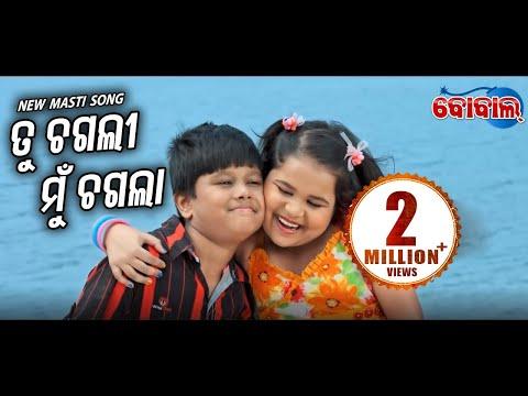 COMEDY DIALOGUE with MASTI SONG- Mun Chagala || JHIATAA BIGIDI GALAA || Full HD Video
