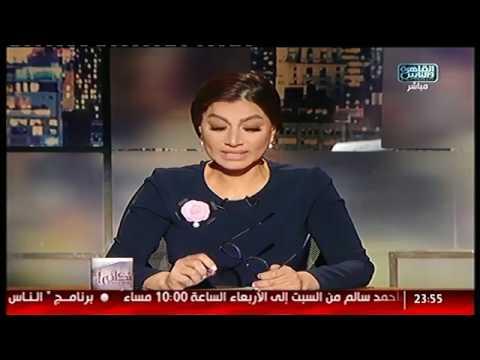 عبد الله رشدي يمسح الأرض بأحمد عبده ماهر