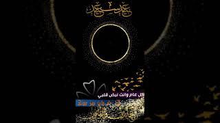 تصميم عيد الفطر تصميم شاشه سودا بدون حقوق عن عيد الفطر المبارك كول عام وانتم بالف خير