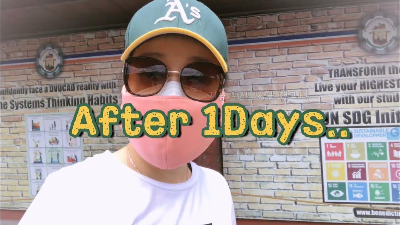 [SUB]필리핀한국어선생님의 첫브이로그,락다운5개월,월급못받은지5개월,모닝커피,떡볶이,Choletingchallenge,복근만들기,생후10개월육아,vlog,koreanteacher