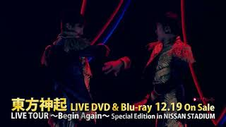 東方神起 / 東方神起 LIVE TOUR ~Begin Again~ Special Edition in NISSAN STADIUM WEB SPOT (15sec)