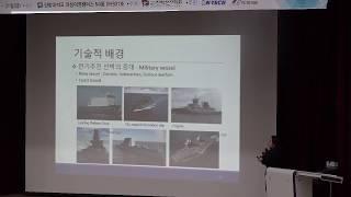 2020 전력전자학회 제11회 동계세미나 김소연 교수님…