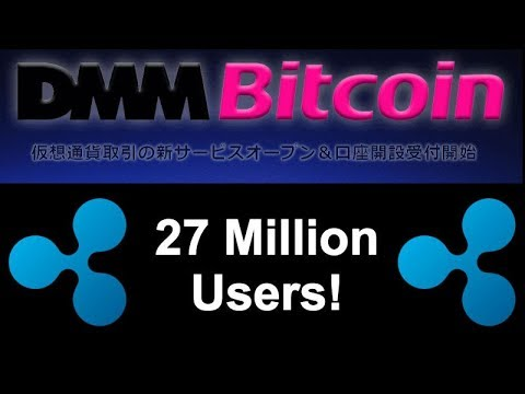 Ripple XRP to be listed on DMM Bitcoin Japanese Exchange January 11th - 27 Million Users! XRP $4-$5!