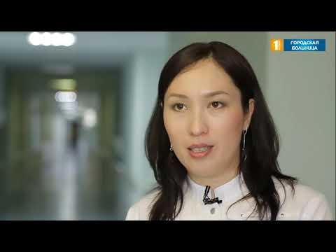 Поколение молодых специалистов Городской больницы №1 г.Нур-Султан