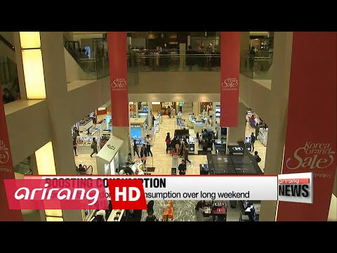 Korea to boost domestic consumption over long weekend