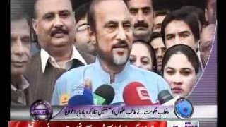 Waqt News Headlines 5:00 PM 22 October 2011