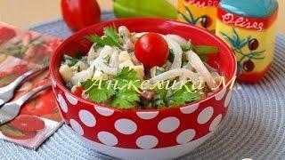 Овощной салат с кальмарами  Пошаговый рецепт