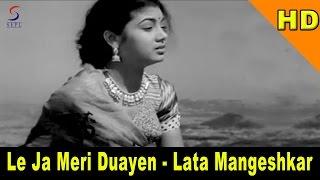Le Ja Meri Duayen | Lata Mangeshkar | Deedar @ Dilip Kumar, Ashok Kumar & Nargis