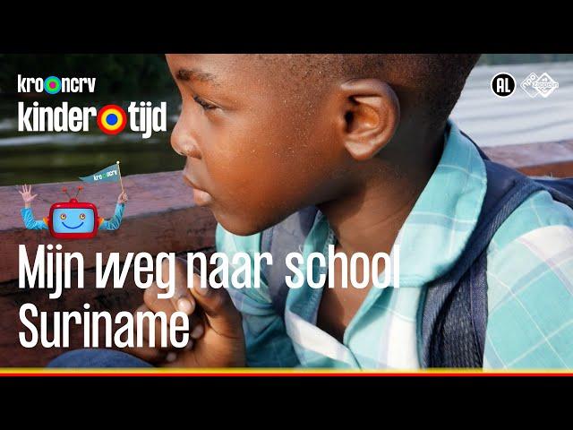 Mijn weg naar school - Suriname (Kindertijd KRO-NCRV)