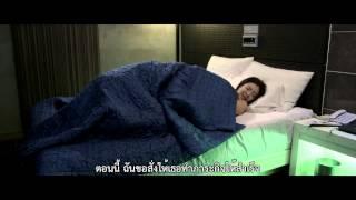 [TH Official] โรงแรมรัก รสสวาท (Go To Rose Motel) , 2013