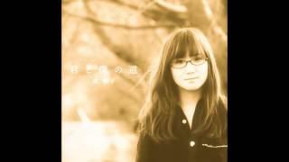 奥華子の10周年記念のアルバム「プリズム」〜10th Anniversary盤〜 に付...