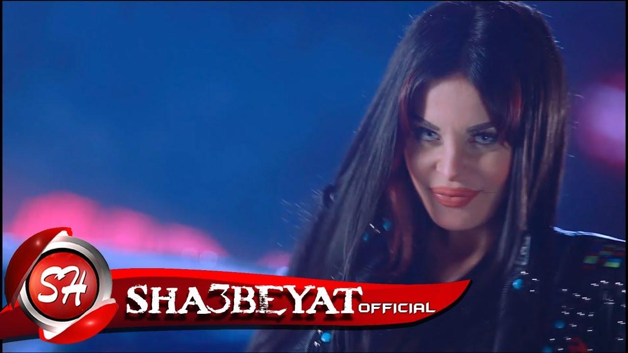 92f053f69 كليب المزه اللبنانية غناء دومينيك حورانى - سعد حريقة - ( شفت المزة ...