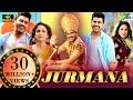 Jurmana (Radha) 4K | New Hindi Dubbed Movie | Sharwanand, Lavanya Tripathi, Ravi Kishan