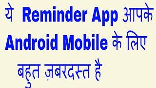 Reminder Notes App - Task Reminder App Android Tutorial - Task Reminder Software screenshot 5