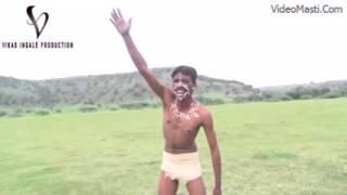An Adivasi Comedy Dance Of Shantha Bhai