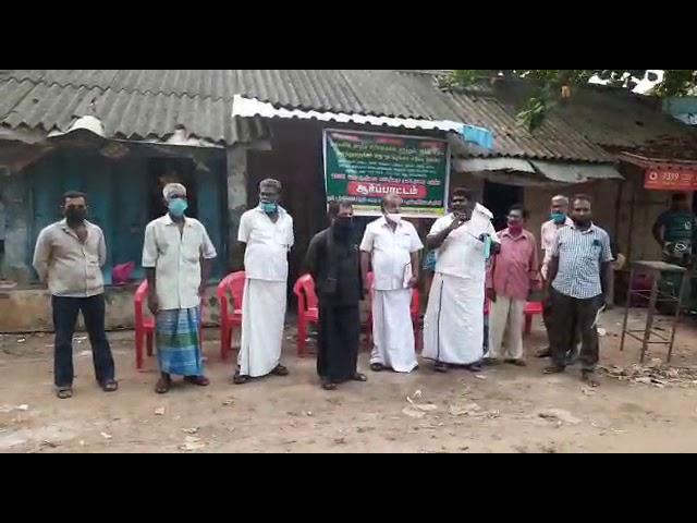 தொழிலாளர்கள் நலசங்கம் சார்பில் ஆர்பாட்டம் நடைபெற்றது
