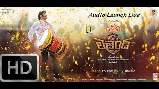 Legend Full Audio Launch Live - BalaKrishna Boyapati DSP