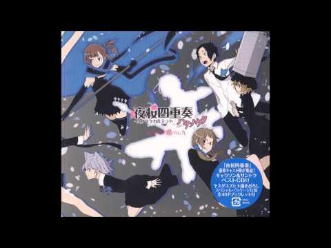 Yozakura Quartet (Hana no Uta) OST~ 02. 桜のあと