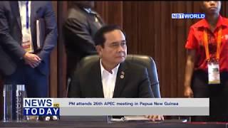 PM attends 26th APEC meeting in Papua New Guinea