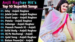 Anjali Raghav New Haryanvi Songs || New Haryanvi Jukebox 2021 || Hit's Of Anjali Raghav || Best Song