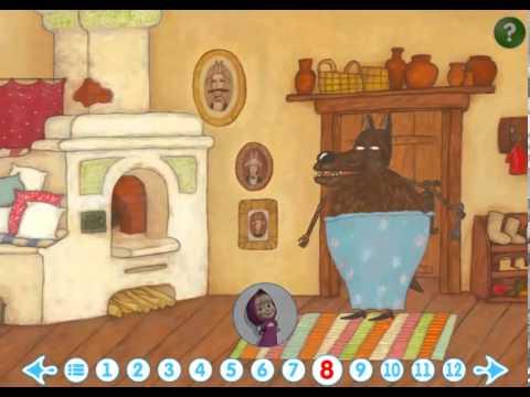 Машины сказки Волк и семеро козлят  игра