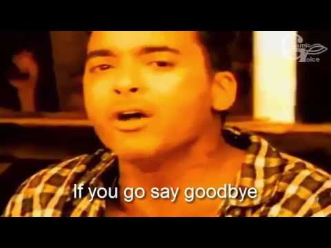 if you go Jon Secada (karaoke)