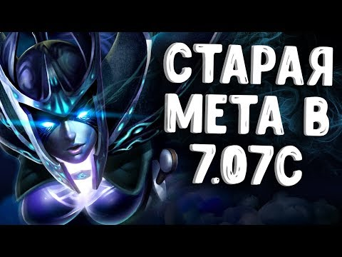 видео: СТАРАЯ МЕТА В НОВОМ ПАТЧЕ ДОТА 2 - phantom assassin dota 2