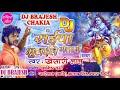 #Khesari Lal Yadav का सुपरहिट #Dj Remix - #Saiya Bhulaile Mela Mein - Bhojpuri Kanwar Geet 2018