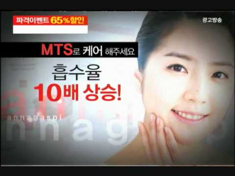 Annagaspi -Placenta Skin Care and MTS Roller to reach Perfect Skin in just 28days !