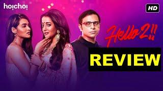 Hello (হ্যালো) 2 Review| Season 2| Raima Sen | Priyanka Sarkar | Joy Sengupta | Hoichoi