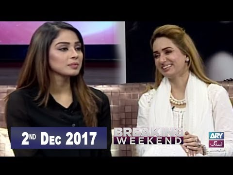 Breaking Weekend  - 2nd December 2017 - Ary Zindagi