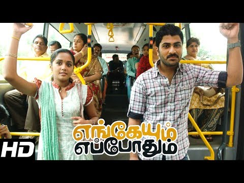 Engeyum Eppothum | Engeyum Eppothum Full Tamil Movie Scenes | Ananya Becomes Fond Of Sharvanand